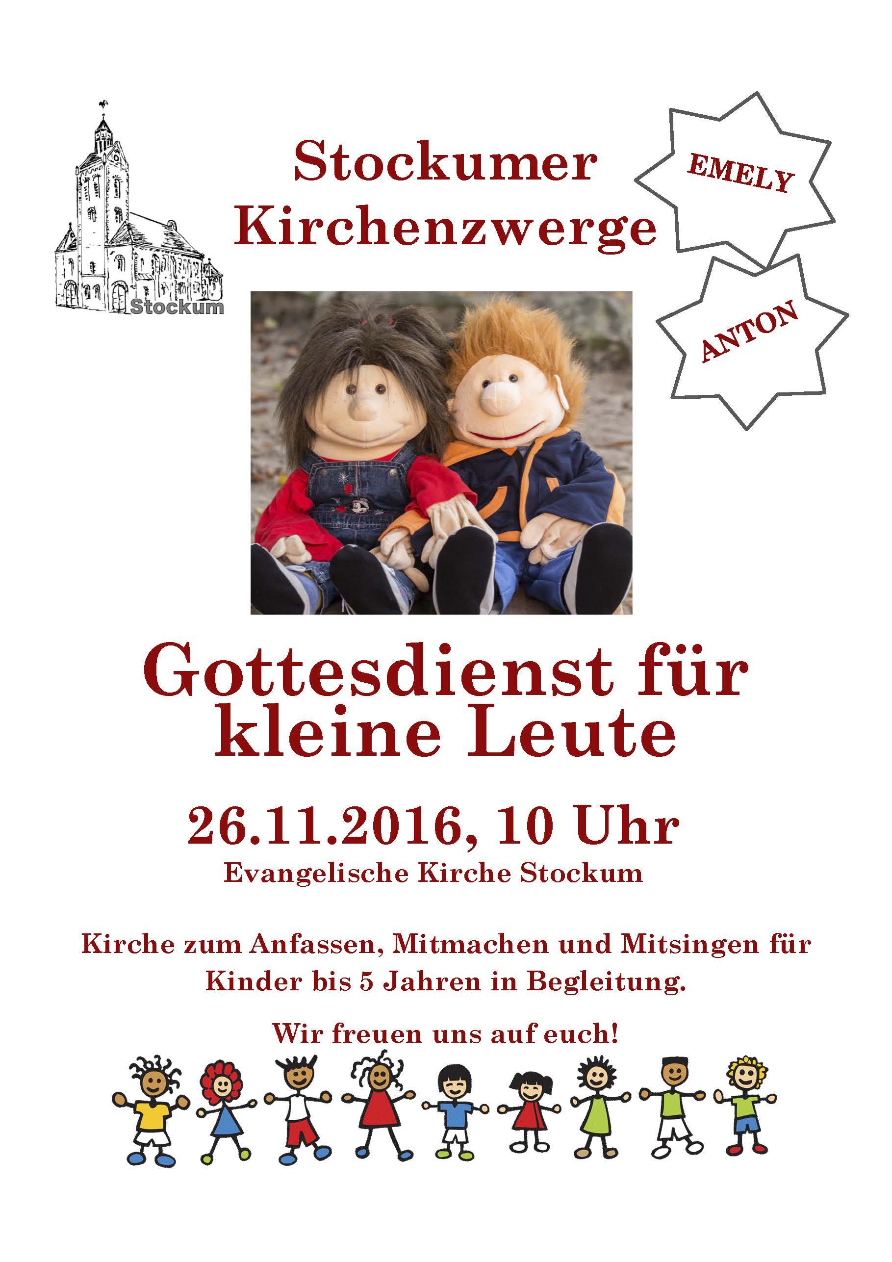 kirchenzwerge-26-november-2016